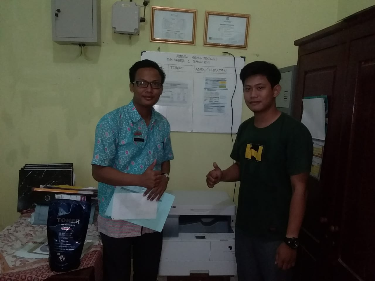 Office SMKN 1 Bakauheni